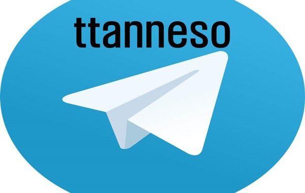 먹튀검증사이트 토토안내소 텔레그램 고객센터