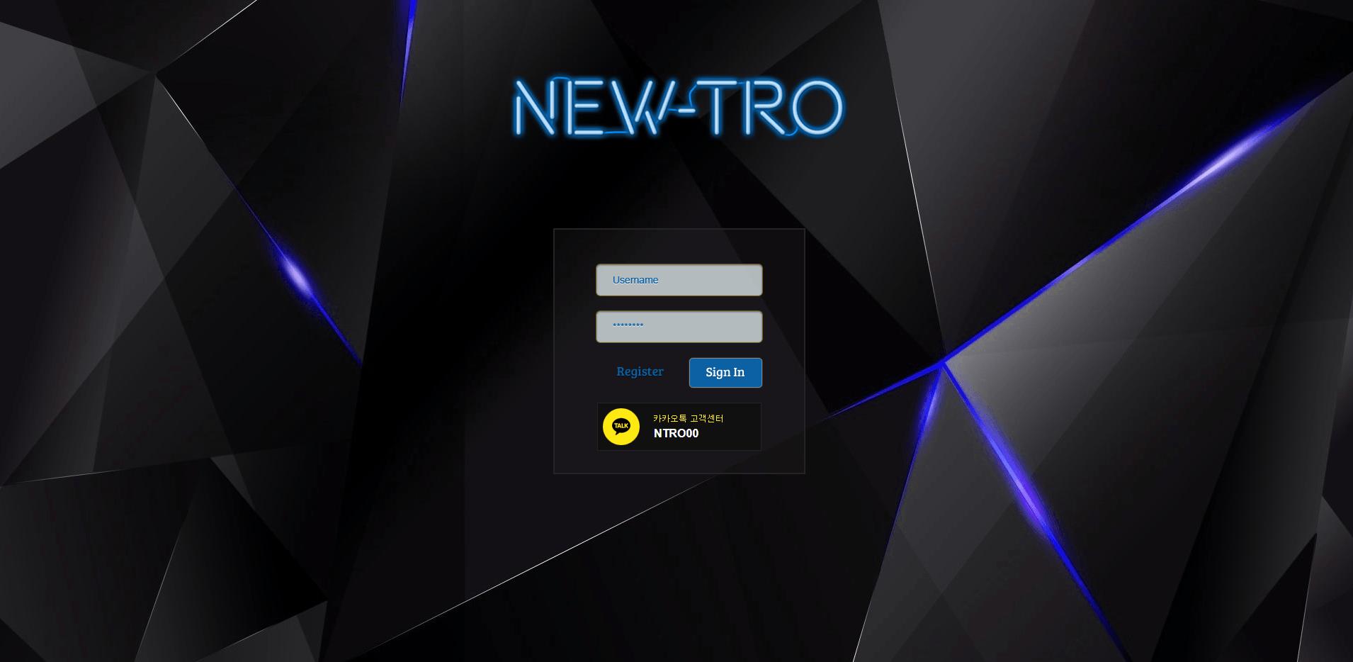 [먹튀검증]뉴트로(Newtro) 먹튀사이트확정 ntro-1.com 토토사이트 먹튀검증업체 토토안내소