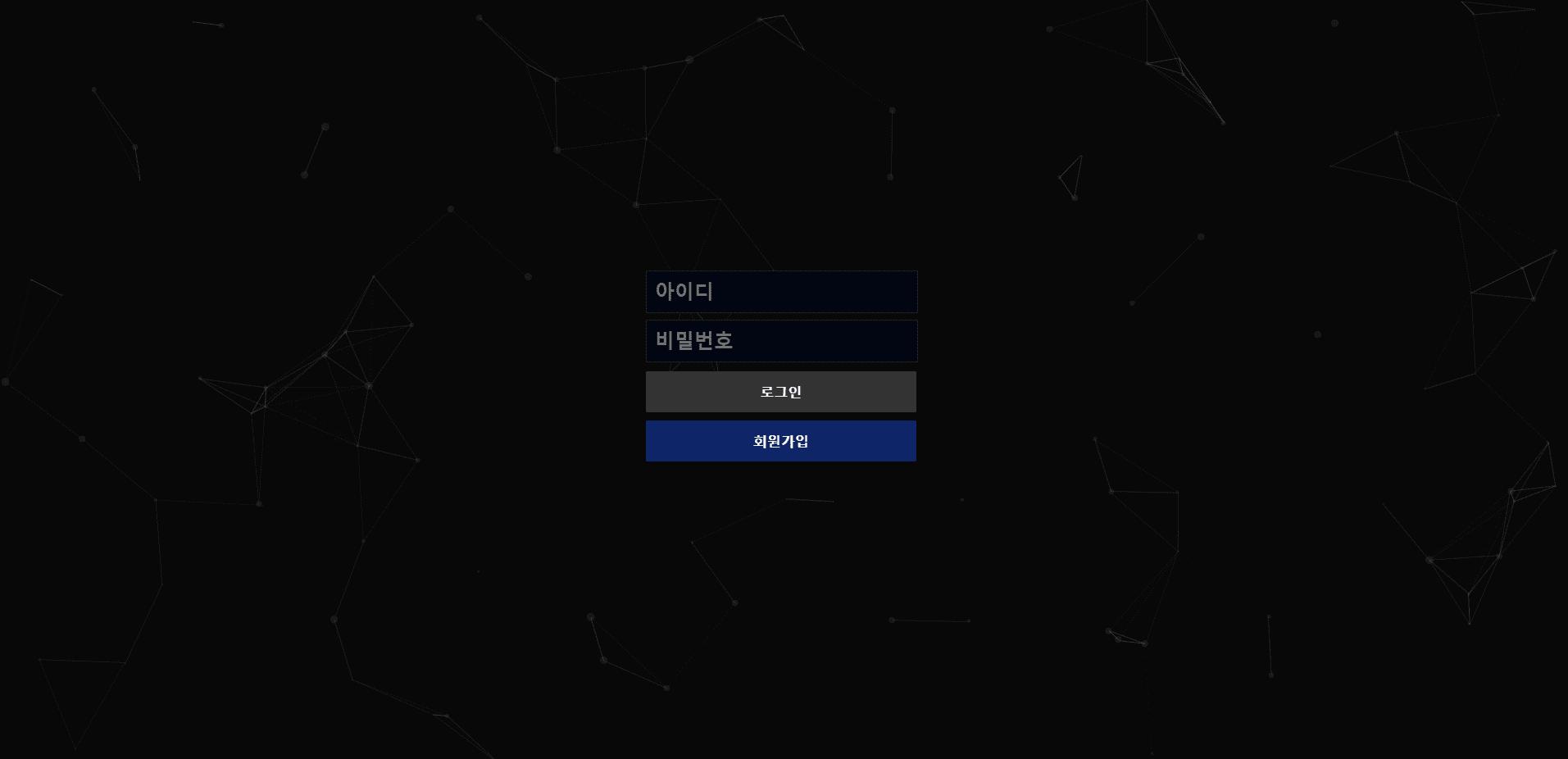 [먹튀검증]돈킹(Donking) voc-tron.com 먹튀사이트확정 토토사이트 먹튀검증업체 토토안내소