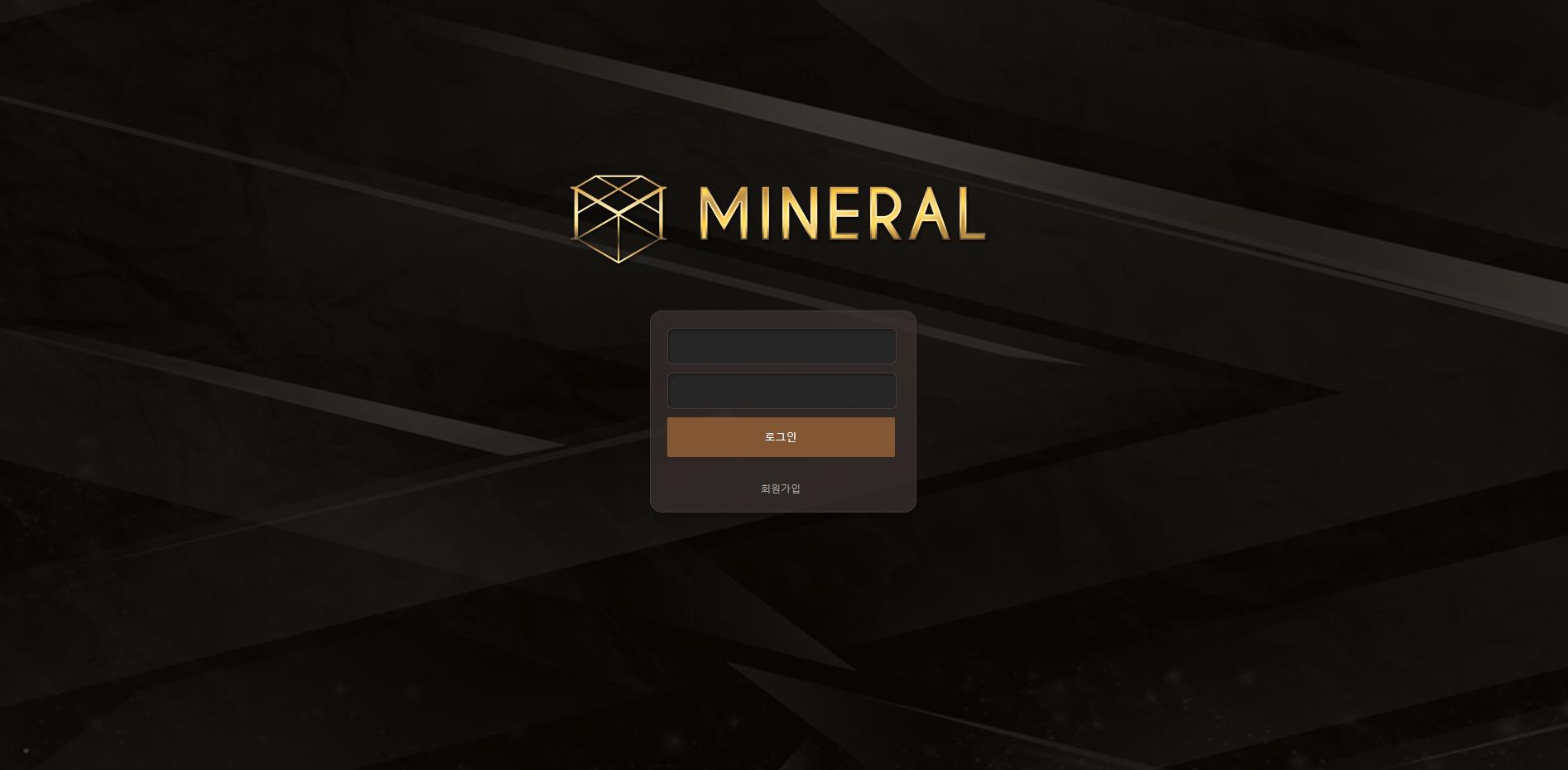 [먹튀검증]미네랄(Mineral)먹튀사이트확정mi-nr.com먹튀검증업체 토토안내소