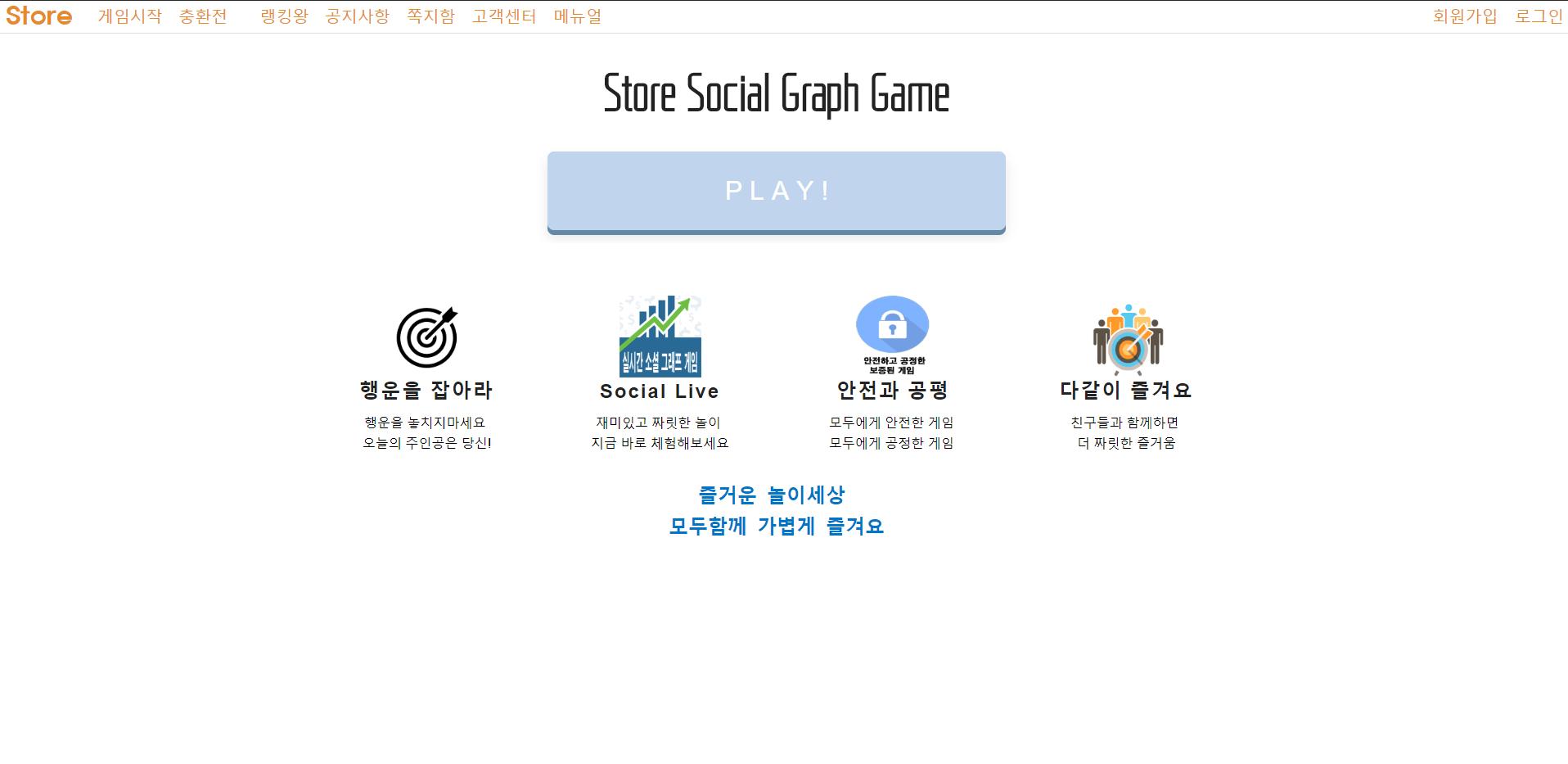 [먹튀검증]스토어(Store)먹튀사이트확정st-0603.com먹튀검증업체 토토안내소