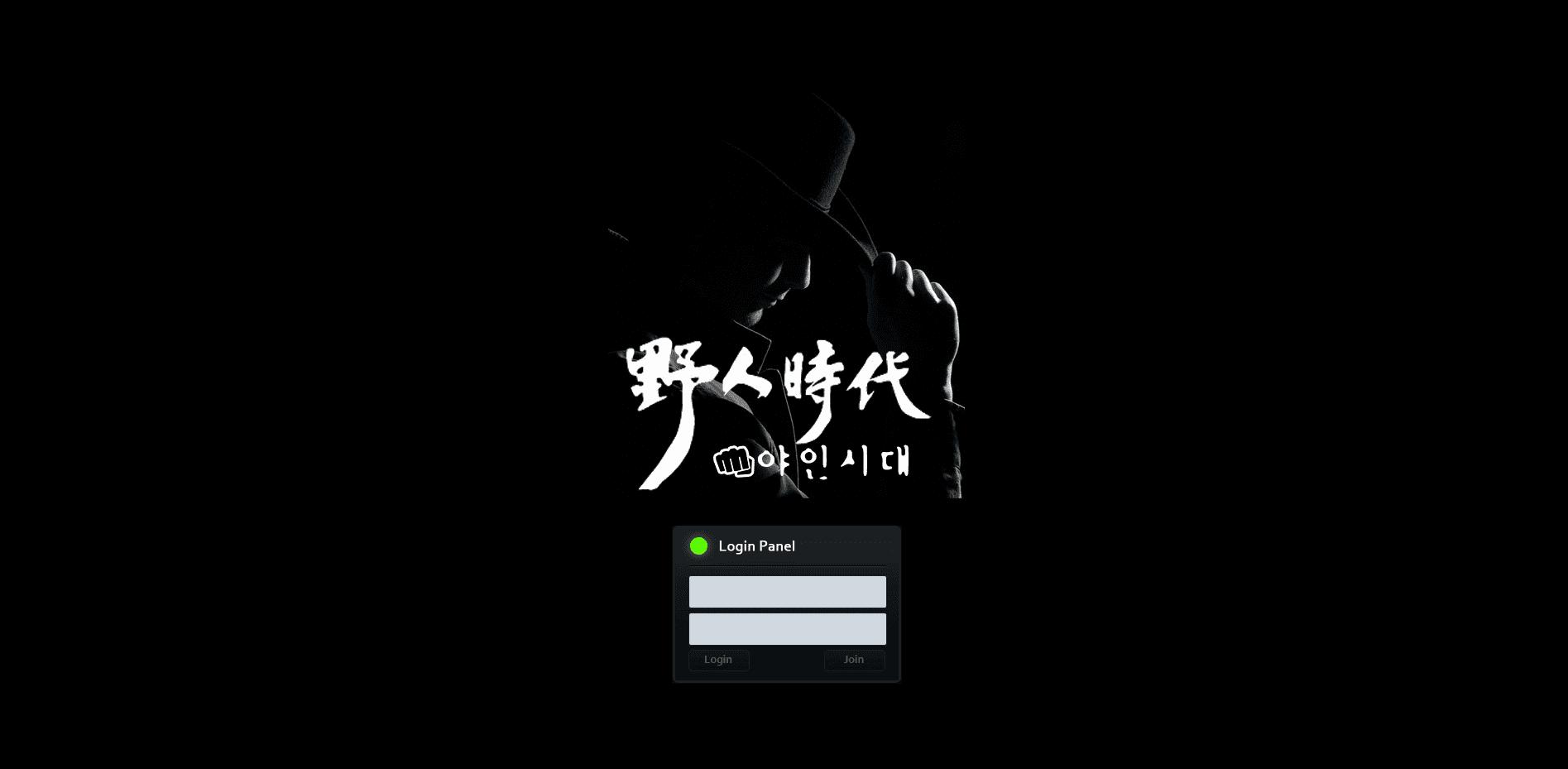 [먹튀검증]야인시대 먹튀사이트확정ory-12.co.kr토토사이트 먹튀검증업체 토토안내소