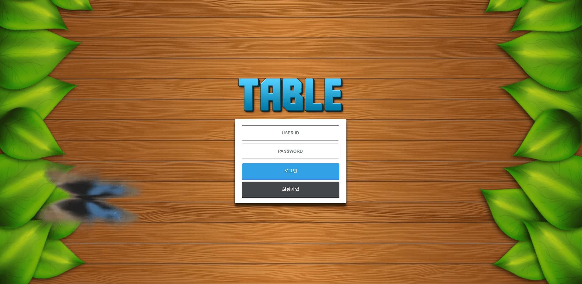 [먹튀검증]테이블(Table) tab-774.com 먹튀사이트확정 먹튀검증업체 토토안내소