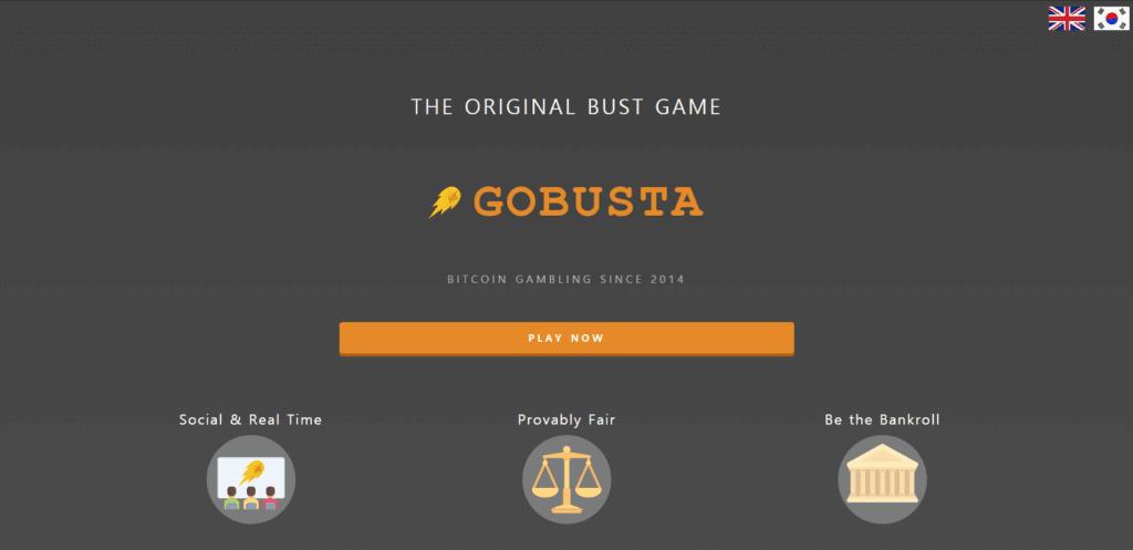 GOBUSTA 먹튀사이트확정