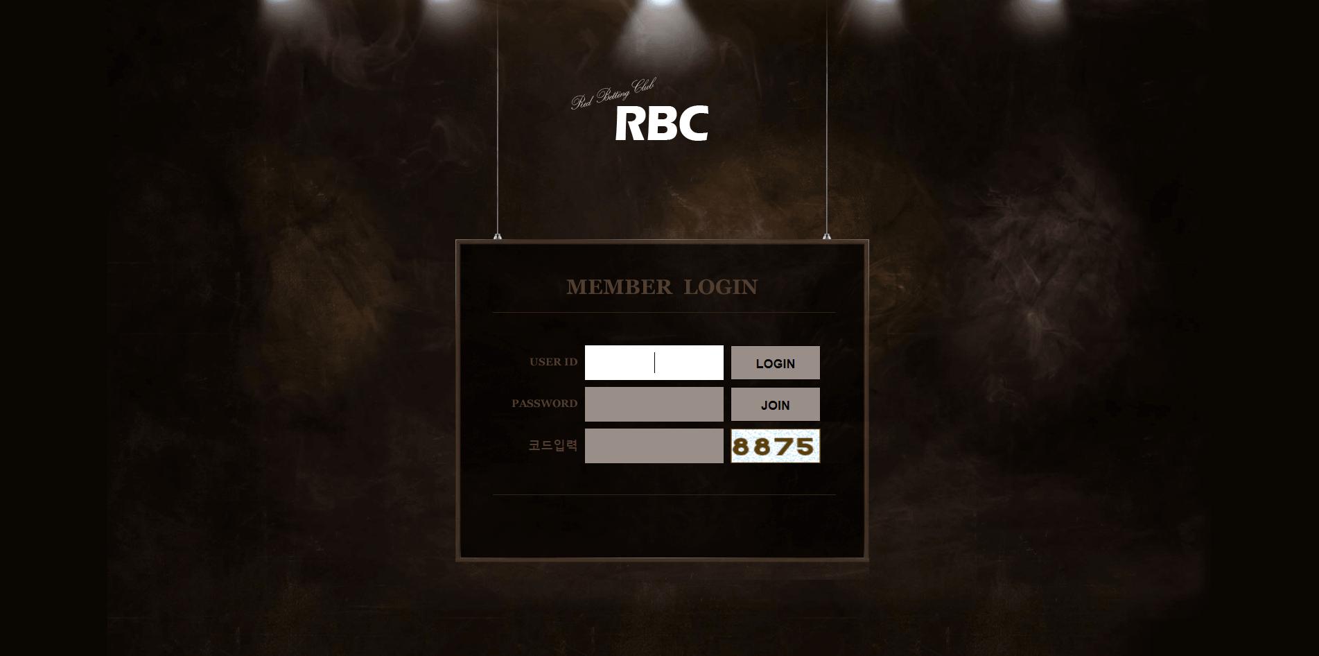 [먹튀검증]RBC 먹튀사이트 확정 rbc-111.com 토토사이트 먹튀검증업체 토토안내소
