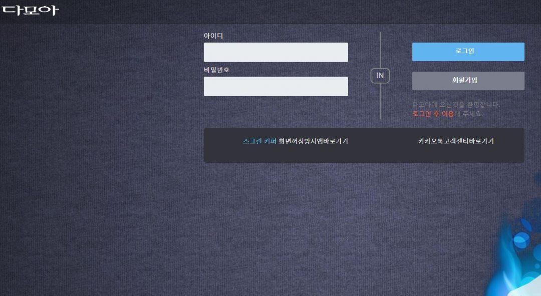 [다모아 먹튀사이트]ckb267a.com 먹튀검증 토토사이트 먹튀검증업체