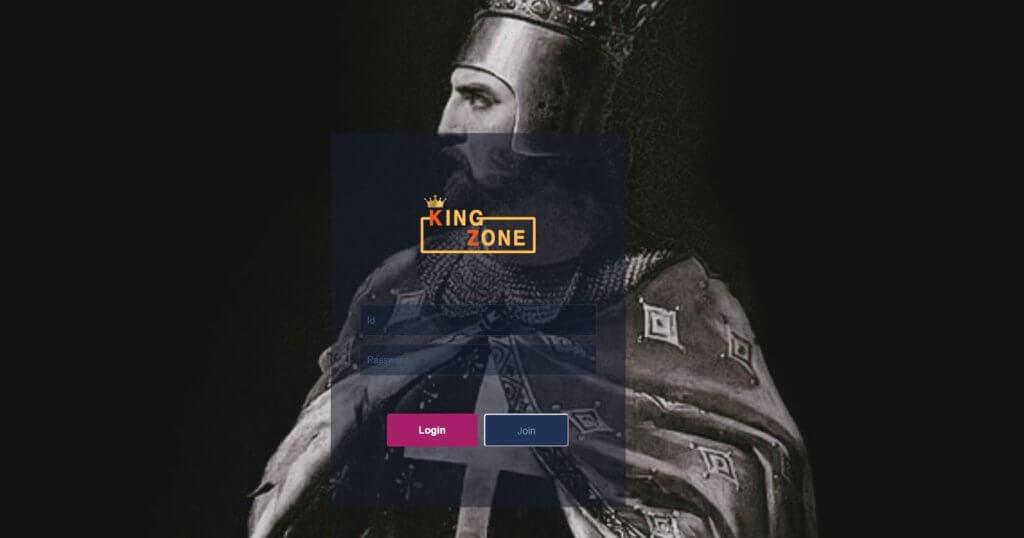 kingzone 먹튀사이트 토토먹튀 토토검증 먹튀검증 토토사이트 검증커뮤니티 토토안내소