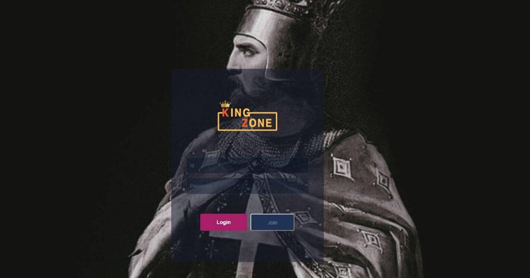 [kingzone(킹존) 먹튀사이트]kingzone-797.net 먹튀검증 토토사이트 검증커뮤니티