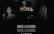 안전한 토토사이트 'ROYCE' 보증업체