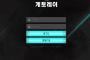 [먹튀사이트]123BET먹튀 123벳먹튀 bet-13.com 토토사이트 먹튀검증