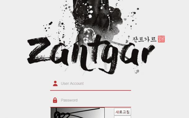 [먹튀사이트]잔트가르먹튀  ZANTGAR먹튀 zan-77.com 토토사이트 먹튀검증