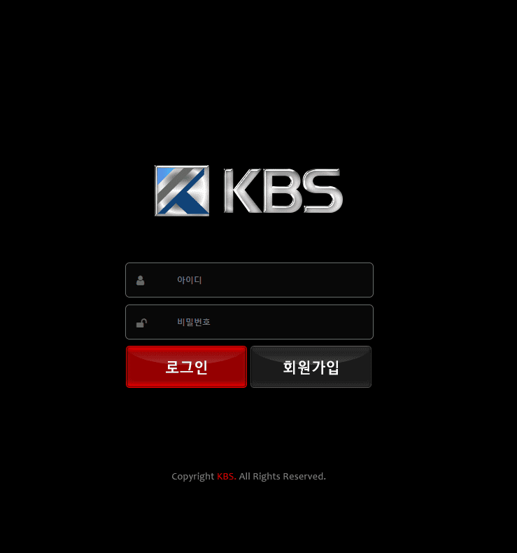 [먹튀사이트]KBS먹튀 케이비에스먹튀 kkk-bbb.com 토토사이트 먹튀검증