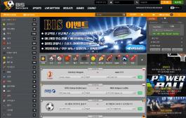 안전한 토토사이트 'BIS' 보증업체