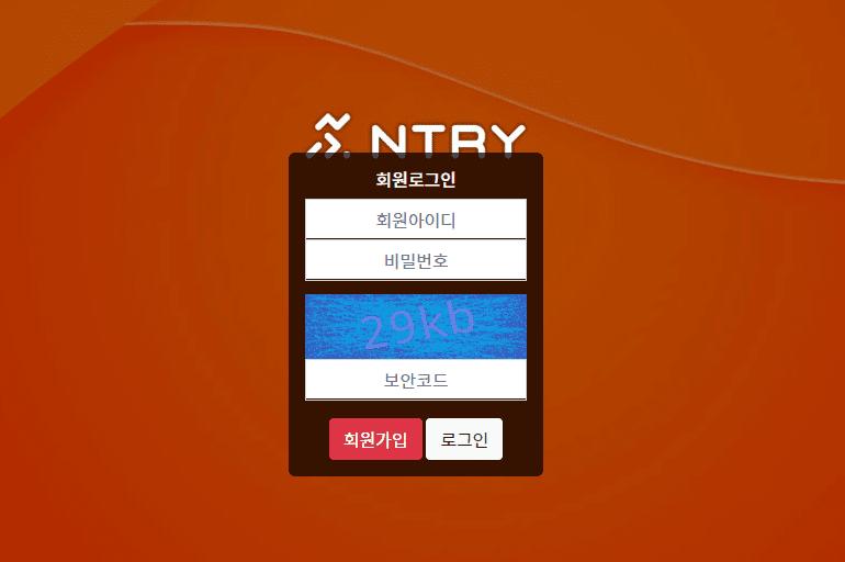 [먹튀사이트]NTRY먹튀 엔트리먹튀 ntry-555.com 토토사이트 먹튀검증