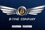 안전한 토토사이트 'B-TIME'보증업체